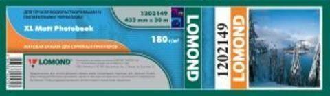 Бумага Lomond для изготовления фотокниг Photobook 180 г/м2 (матовая) 432 мм х 30м (1202149)
