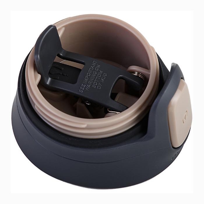Набор термокружек Contigo Pinnacle (0.47 литра) черная/золотая