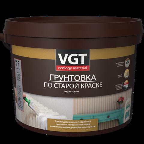 VGT ГРУНТОВКА ПО СТАРОЙ КРАСКЕ ВД-АК-0301