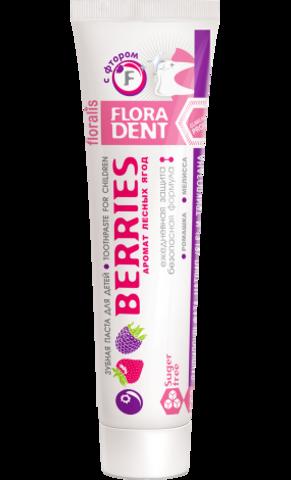 Floralis Флорадент Зубная паста для детей с фтором Аромат лесных ягод 75г