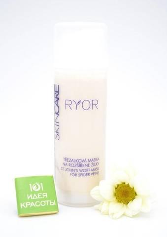 Ryor Регенерирующая маска с экстрактом из зверобоя для кожи с расширеными и потрескавшимися капиллярами, 150мл