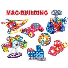 Магнитный конструктор Mag Building 138 деталей