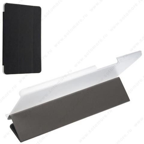 Чехол-книжка пластиковый для планшета Xiaomi Mi Pad 2 черный