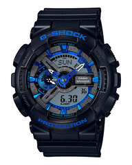 Наручные часы Casio G-Shock GA-110CB-1AER