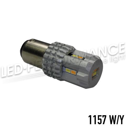 Светодиодная двухцветная лампа 1157 P21/5W BAY15d