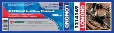 Бумага Lomond для изготовления фотокниг Photobook 200/м2 (полуглянцевая) 432 мм х 30м (1214149)