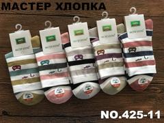 Носки женские ( 12 пар ) арт.425-11