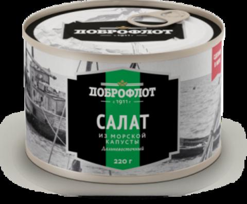 """Салат из морской капусты """"Доброфлот"""" дальневосточный 230г"""