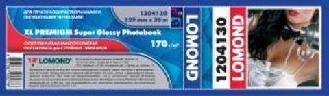Бумага для изготовления фотокниг Photobook 200г/м2 (суперглянцевая) 432 мм х 30м (1204130)
