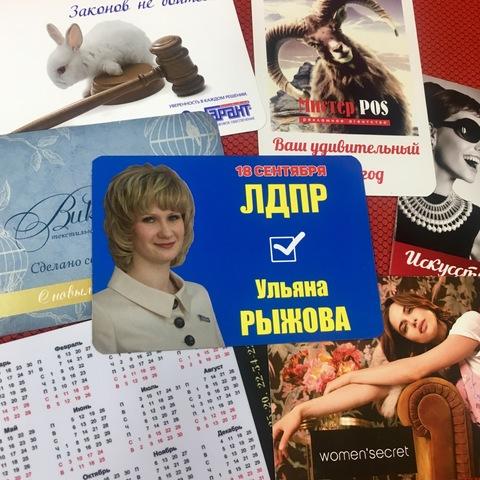Календарики карманные, 1000 шт.