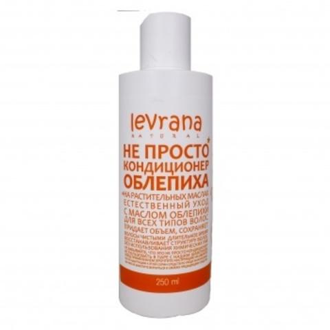 Levrana, Не просто Кондиционер для волос Облепиха, 250мл