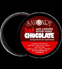 (Срок годности до 22.07.2020) Антицеллюлитная пилинг-маска (Горячий шоколад), 180g ТМ Savonry
