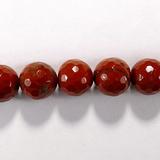 Бусина из яшмы красной, фигурная, 12 мм (шар, граненая)