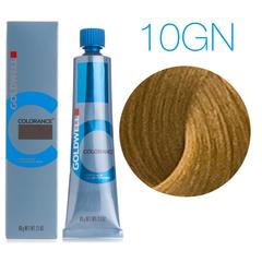 Goldwell Colorance 10GN (ванильный блонд) - тонирующая крем-краска
