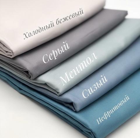 Премиум сатин мерсеризированный (100% хлопок) Серый (25)