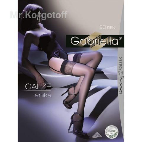 Чулки Gabriella Stockings Anika