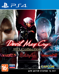 Sony PS4 Devil May Cry HD Collection (русская документация)