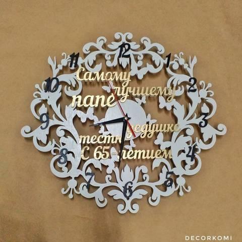 Часы из дерева С пожеланиями