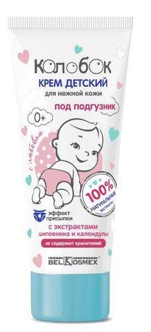 BelKosmex Колобок Крем детский для нежной кожи под подгузник 80г