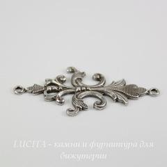 Винтажный декоративный элемент - коннектор (1-1) 40х18 мм (оксид серебра)