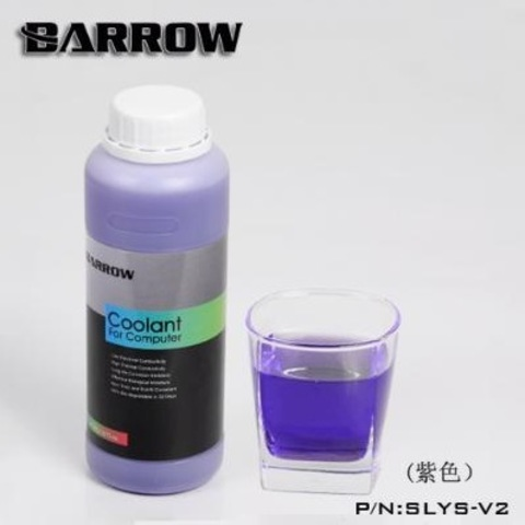 Жидкость Barrow New Edition Water Cooling Liquid(Purple)