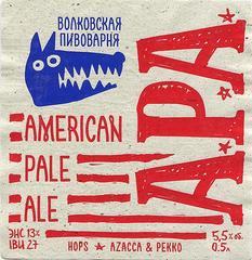 Пиво Волковская пивоварня APA