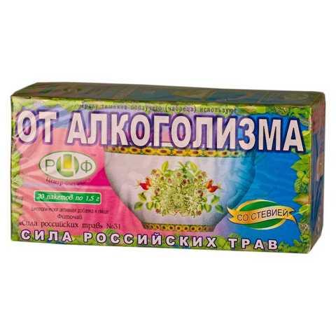 Фитосанитарная сила русских трав N31 от алкоголизма 1,5 N20, ф / Н