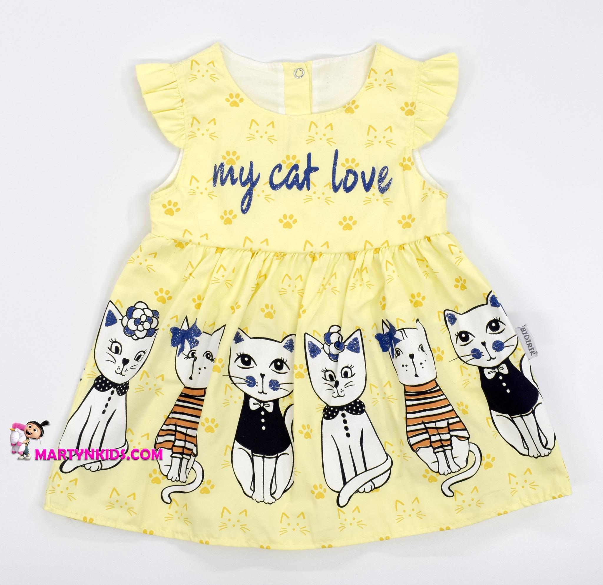 2278 платье Люблю кошечек!