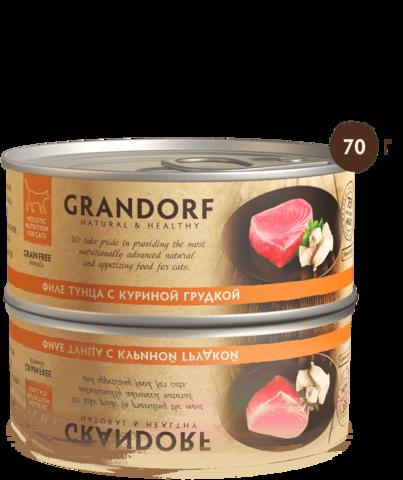 Консервы Grandorf Tuna with Chiken in Broth