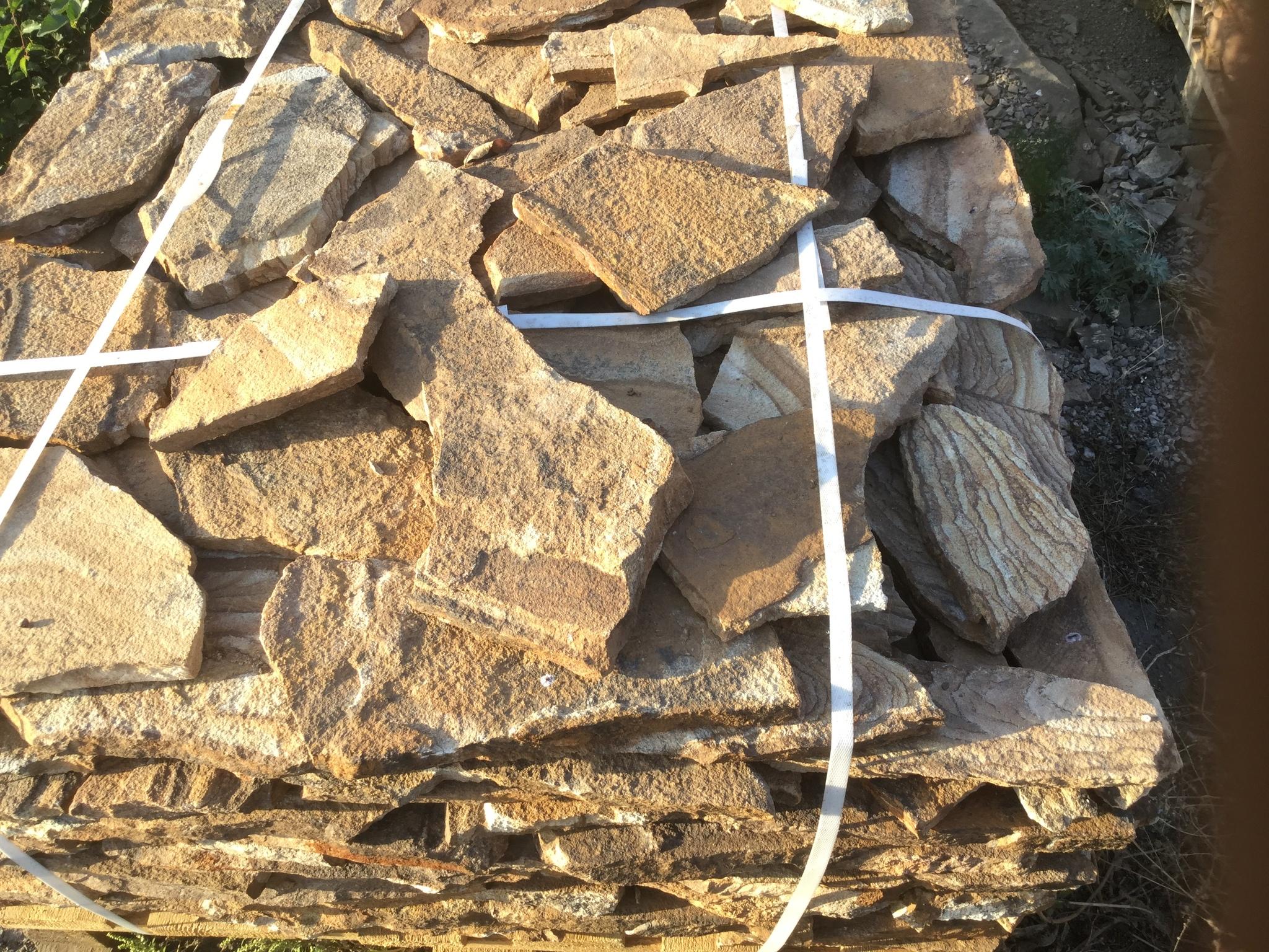 Песчаник плитняк Орех