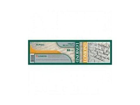 Бумага инженерная Lomond, 80 г/м2, 620мм х 175м (1209121)