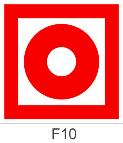 Знак пожарной безопасности F10 Кнопка включения установок (систем) пожарной автоматики