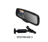 Зеркало со встроенным монитором RM043 штатное крепление 2 яркость 50/50.комп