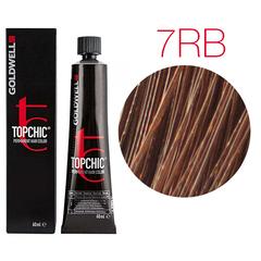 Goldwell Topchic 7RB (светло-красный бук) - Cтойкая крем краска
