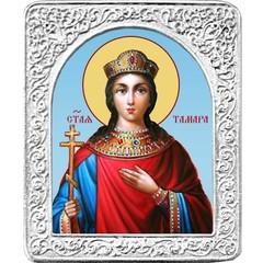 Святая Тамара. Маленькая икона в серебряной раме.