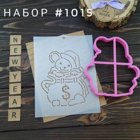Набор №1015 - Мышка с денежным мешком