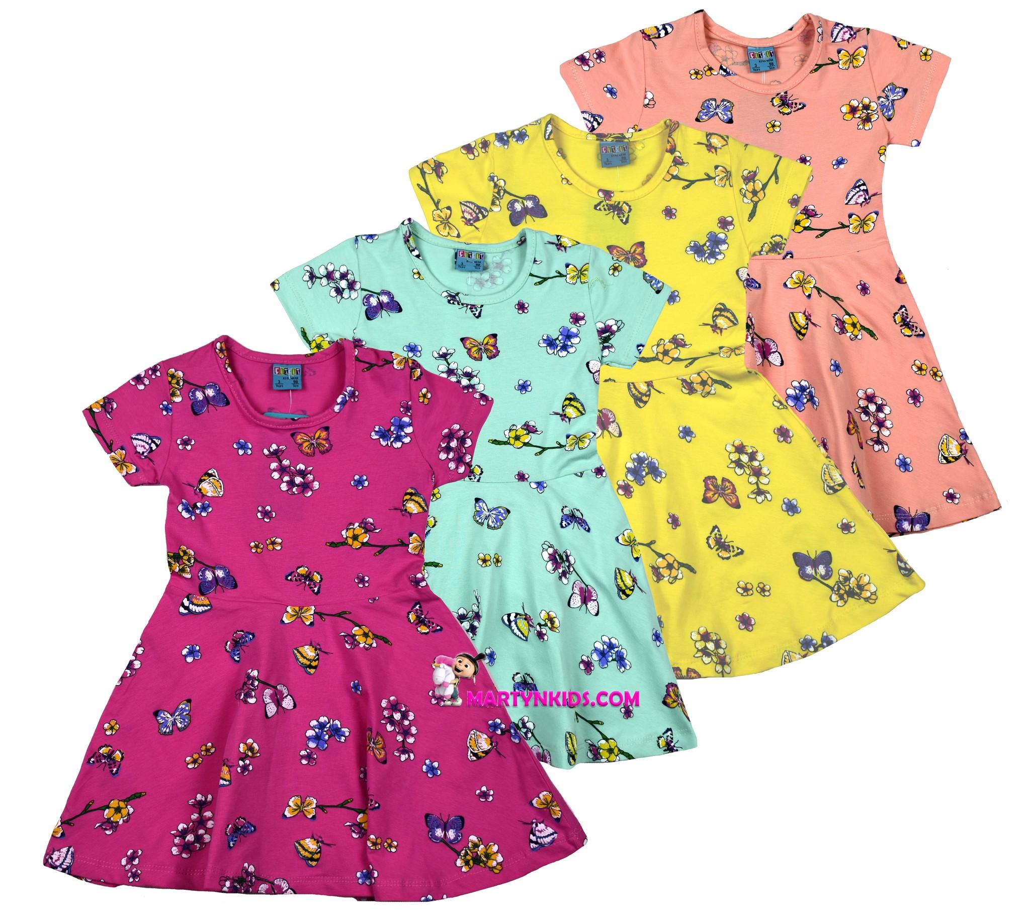 2118  платье Бабочки в саду