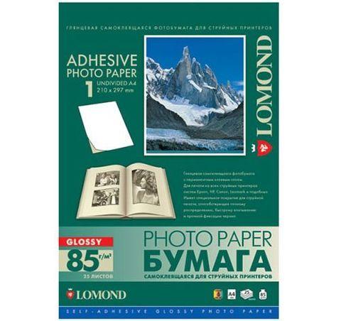 Глянцевая самоклеящаяся фотобумага Lomond, A4, 1 шт. (210 x 297 мм), 85 г/м2, 25 листов. (2410003)