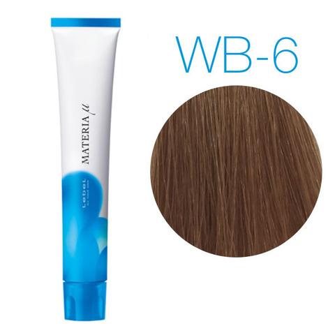 Lebel Materia Lifer WB-6 (тёмный блондин тёплый) - Тонирующая краска для волос