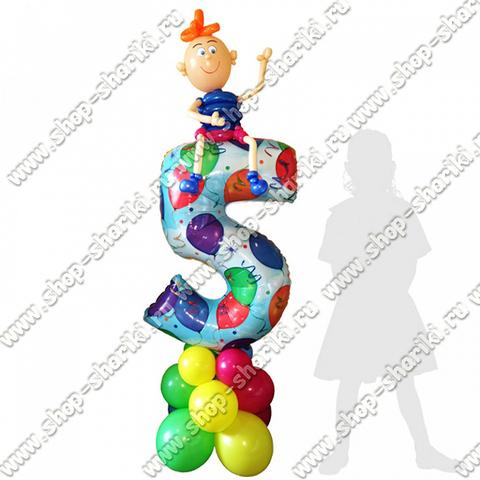 цифра 5 с человечком www.shop-shariki.ru