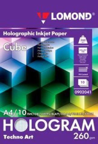 Голографическая фотобумага Lomond для струйной печати Cube А4 260г/м2 10л (0902041)