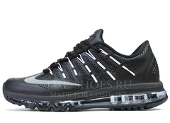 Кроссовки Мужские Nike Air Max 2016 Black Grey Leather