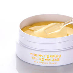 Отзывы Petitfee Chamomile Lightening Hydrogel Eye Mask