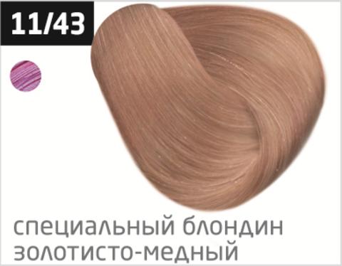 OLLIN color 11/43 специальный блондин медно-золотистый 60мл перманентная крем-краска для волос