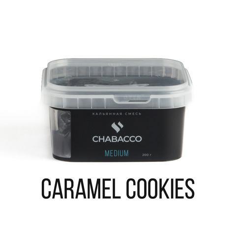 Chabacco Medium 200 г - Caramel Cookies (Печенье-Карамель)