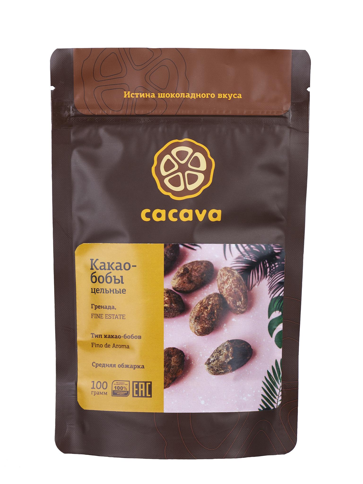 Какао-бобы цельные (Гренада), упаковка 100 грамм