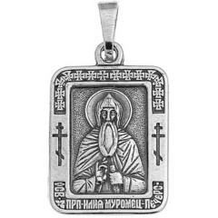 Святой Илия. Нательная икона посеребренная.