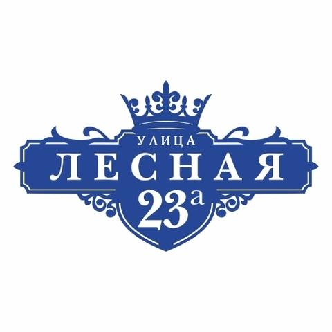 Аншлаг №22