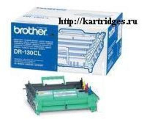 Картридж Brother DR130CL