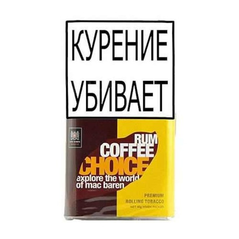 Табак M.B.сигарет. RUM COFFEE CHOICE (p40gr)